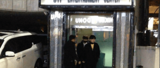 BTS Jungkook和GOT7 Yugyeom一起出現在JYP娛樂公司