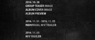B.A.P推正規2輯 11月7日強勢回歸
