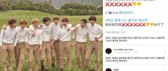 EXO疑與有爭議傢具品牌合作 粉絲鼓噪促取消