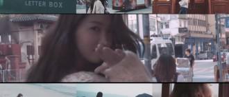 昭宥特別MV公開 感謝粉絲死忠支持