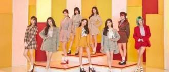 Twice不停在回歸?才確定韓國回歸,又要出專輯日本巡演!