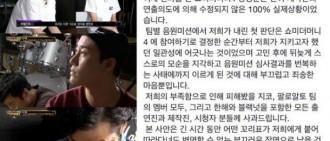 Verbal jint-San E公開道歉「推翻規則..很羞愧對不起..」