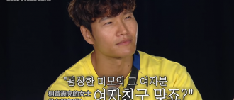 《Running Man》金鐘國被爆LA與韓僑打扮靚女約會? 急回應道……