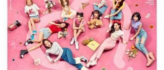 韓國演藝圈黑暗面!女團經紀人透露多數女團沒收入上不了音樂節目