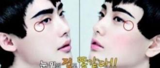 全球第一美女NANA與李鍾碩相像? 「從淚痣到血型100%的相似率」