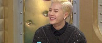 Jackson:來韓國第一天便在宿舍衛生間挨了一巴掌?