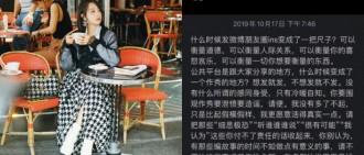 f(x)、IU輪流遭網民攻擊 宋茜: 請不要對別人的人生指手畫腳