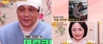 韓元祖偶像男女差別育兒方式惹熱議 女兒違反門禁竟遭剃光頭