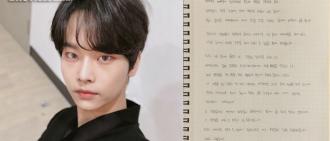 VIXX隊長N不續約轉簽演員公司 公開親筆信感謝粉絲