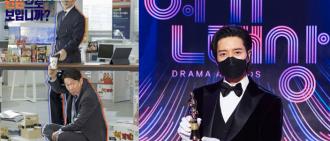 《上司實習生》膺MBC年度最佳劇集 朴海鎮出道14年首奪大獎
