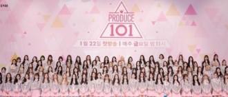 《Produce101》組合名確定 應粉絲要求定為IOI