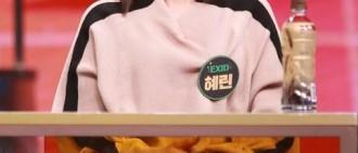 EXID錄製《Sugar Man 2》 惠潾自稱是娜萊BAR常客