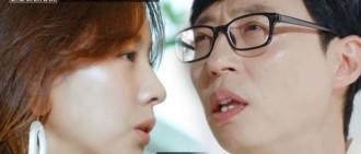 網友大叫期待!劉在錫新綜藝預告與李孝利鬥嘴惹爆笑
