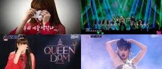 (G)I-DLE翻唱2NE1誘發熱烈反應 朴春聽到喊:想起孩子們