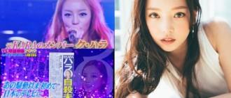將出演日本音樂節目 具荷拉復出令粉絲期待又興奮