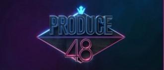 傳《Produce 48》確定5月播出 Mnet給予否認