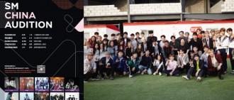 年輕人就是要追夢!SM公佈練習生招募香港場詳情