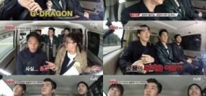 "Tablo:""GD.在給專輯featuring的時候權志龍製作完後送了我禮物"