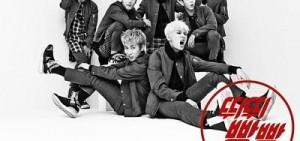 BTOB陸星材:很羨慕EXO,因為聽說SUHO…