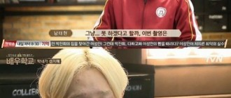 Winner南太鉉吐露複雜情感 沒準備好想放棄?