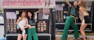 好友Yerin送來的應援!夏榮、Joy咖啡車前瘋狂自拍