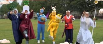 《新西遊記7》預告公開 6位成員扮鬼扮馬未開播先惹爆笑