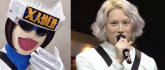 SJ金希澈《蒙面歌王》唱功爆發 揭下面具表示能唱歌好幸福