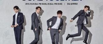 CNBLUE回歸同時舉辦巡演「2015 COME TOGETHER」