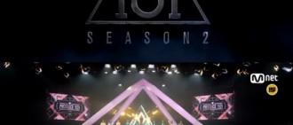張根碩辭演《Produce 101》第二季 Mnet:新任MC物色中