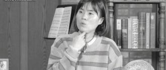 韓國35歲笑星朴智宣與母親被發現伏屍家中 警方正在調查死因