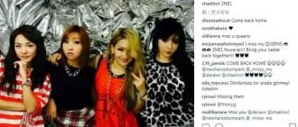 2NE1出道的CL美國闖蕩近三年,勇闖好萊塢在不同的領域發光發亮!
