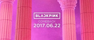 BLACKPINK即將回歸 22日發布新歌