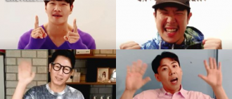 4位《RM》成員今晚開直播 與海外粉絲一齊互動