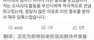 韓娛三大未解之謎之930事件:少女時代Jessica退隊前後細節