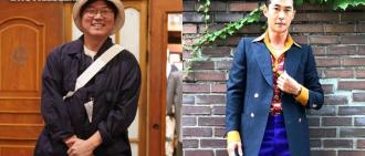 羅PD新網路節目 與裴正南齊開為男士而設的解憂服裝