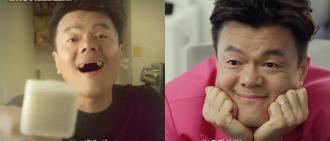 「JYP男友」成韓網熱搜字條 魔性新廣告超爆笑