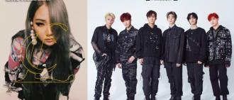 非BigHit藝人都用!CL、FNC新男團加入Weverse社區