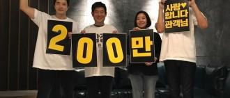 《偵探2》觀影破200萬 主創一齊謝觀眾