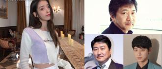 IU確定加入參演是枝裕和新片 與宋康昊姜棟元合作