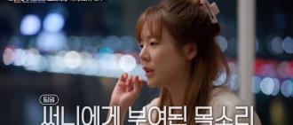 Sunny首次自爆不出Solo的原因 唱歌成苦惱自信心大降