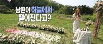 金珍京Jota出演《我結》 接替陸星材Joy