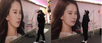 宋智孝陳柏霖出演中國版《我結》首次見面大仁哥低調現身韓國