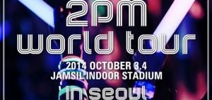 2PM 將從10月開始 在8個城市舉行 世界巡迴演唱會