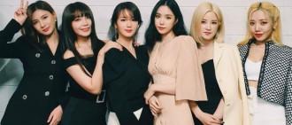 KBS正式向Apink道歉 承認製作組失誤以致表演被中斷