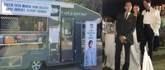 溫馨家族應援 GD為姐夫金敏俊劇組送咖啡車