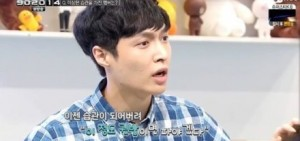 <EXO 902014>伯賢爆料Lay的獨特習慣