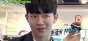 """學校'KangNam對變身的南柱赫說""""和我交往吧"""
