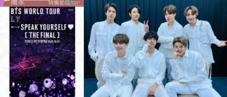 BTS月底韓國演唱會嘉禾院線獨家直播!只此一日不容錯過