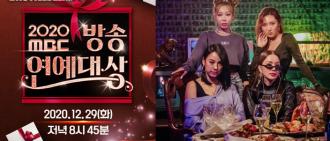 李孝利將缺席《MBC演藝大賞》 退貨遠征隊無緣合體表演