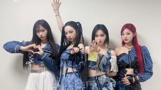 """韓媒:aespa憑藉《Savage》再創佳績,成為""""4冠王"""""""
